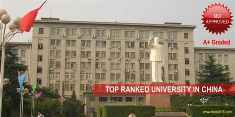 Top Universities In China For Mba by Admission To Mbbs In China At Hust Top Ranked Indian