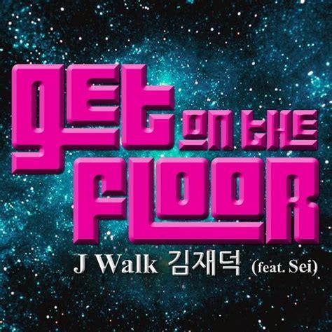 Get The Floor Lyrics by J Walk Duo Kpop