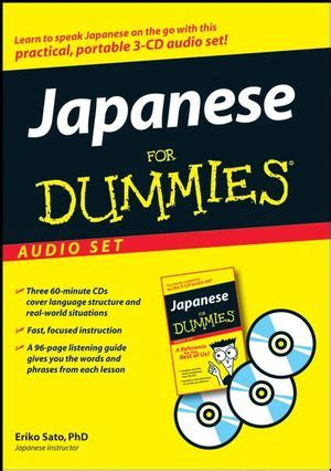 japanese for dummies audio set book information for dummies