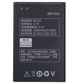 Battery For Lenovo A66 A278t A365e A308t A369 A318t A385e 1500mah lenovo a369i battery 1500 mah buy lenovo a369i battery 1500 mah at best prices from