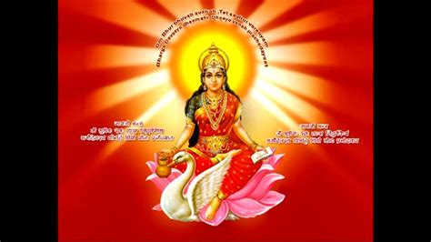 Gayatri Maxy the gayatri mantra traditional chant gayatri mantra