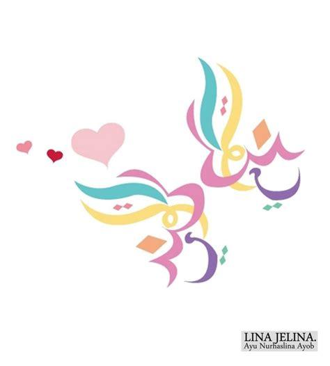 design logo kahwin cantik di graphic design services by ayucandy dayang deno