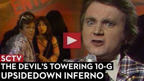 email sctv sctv the devil s towering 10 g upsidedown inferno the
