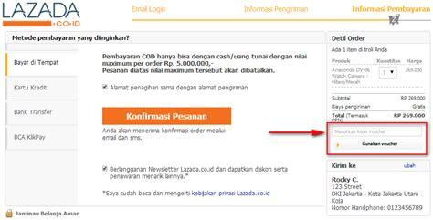 Email Lazada Indonesia | pusat bantuan voucher dan promosi lazada indonesia