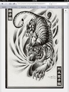 barong tattoo bedeutung coloriage adulte tatouages tatouage polyn 233 sien maori
