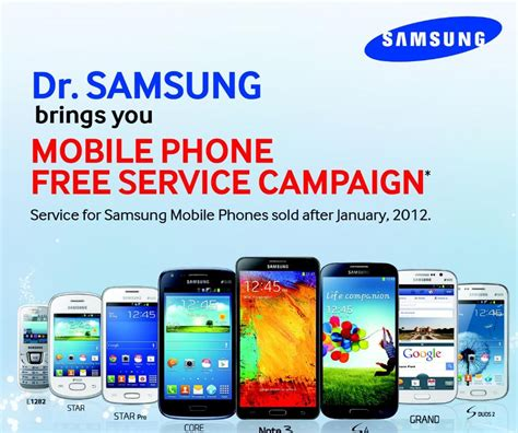 dr samsung free mobile service caign