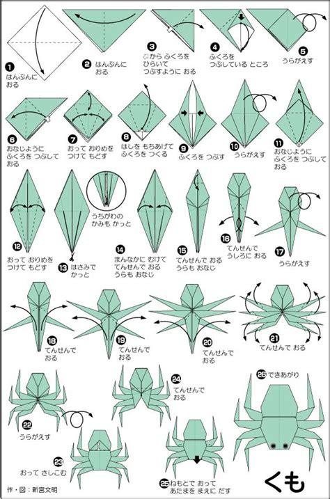 Origami Jumping Spider - 17 mejores im 225 genes sobre origami de en
