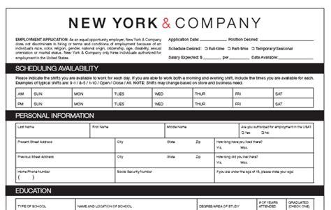 printable job applications nyc online job applications new york online application