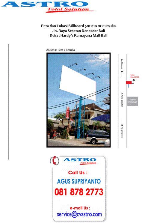 Ac Daikin Balikpapan disewakan murah billboard reklame 5mx10m di sesetan