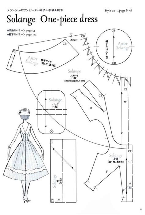 clothes pattern making tutorial 103 best images about barbie and monster high diy on