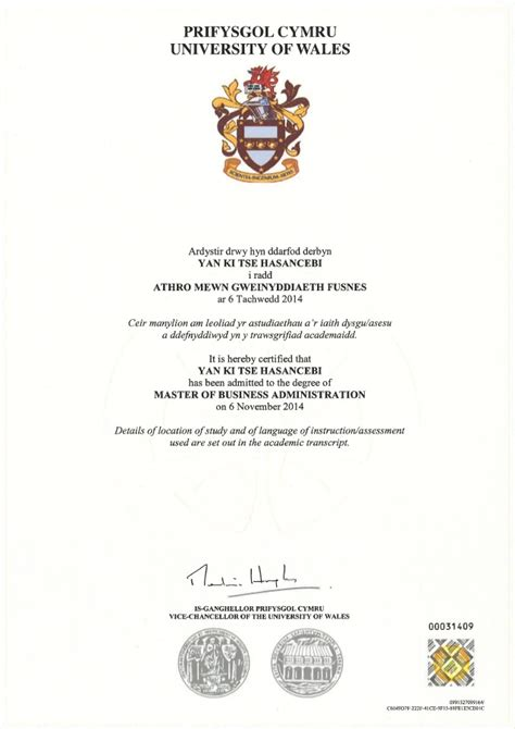 Of Wales Mba by Of Wales Certificate
