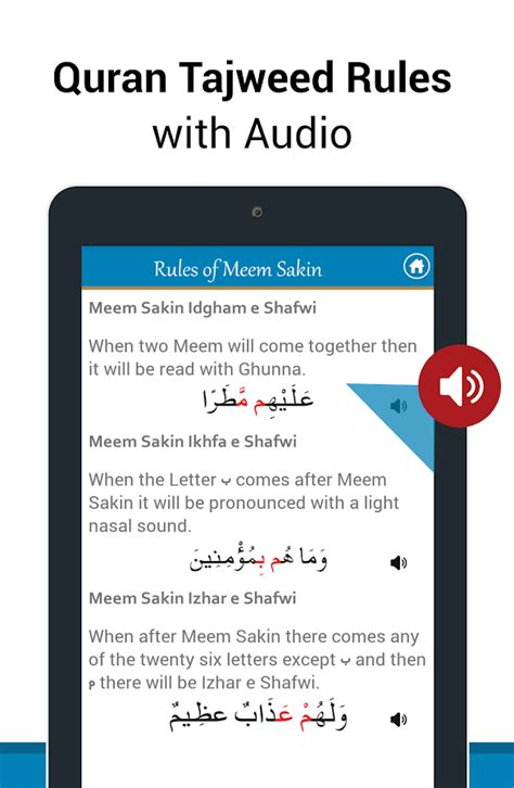 al quran with french translation audio mp3 al quran mp3 quran reading 174 android apps on google play