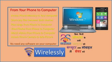 transfer files from android to pc wifi how to transfer files from pc to android device using wifi easiest way wireless