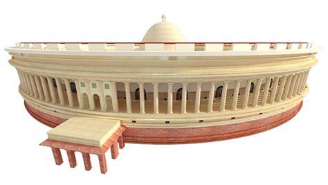 Parliament Of India 3d Model