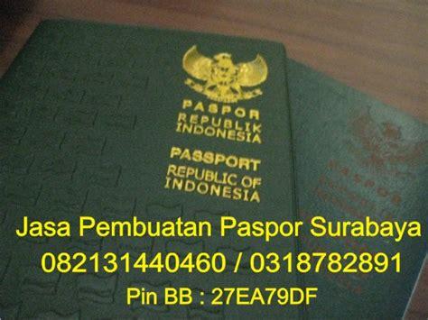 membuat visa china di surabaya persyaratan pembuatan paspor pengurusan paspor surabaya