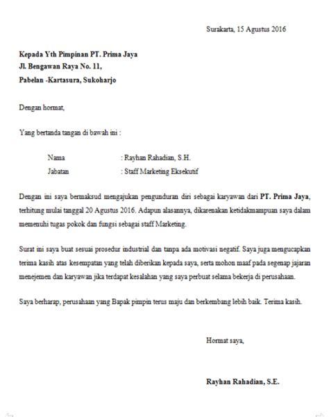contoh surat pengunduran diri resign letter contoh ii