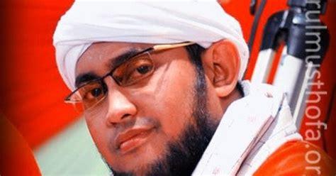 biografi habib abdullah baharun muhamad samsul blog biografi habib abdullah bin ja far