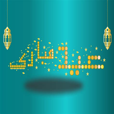 eid card template word golden eid mubarak word template for free on pngtree