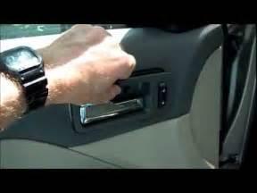 replacing broken inside door handle on 2007 ford fusion