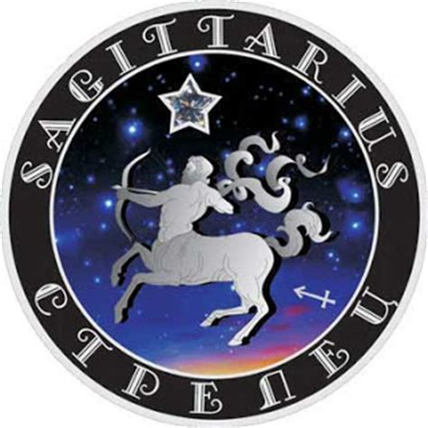 gambar tato bintang sagitarius zodiak sagitarius hari ini terbaru 2013