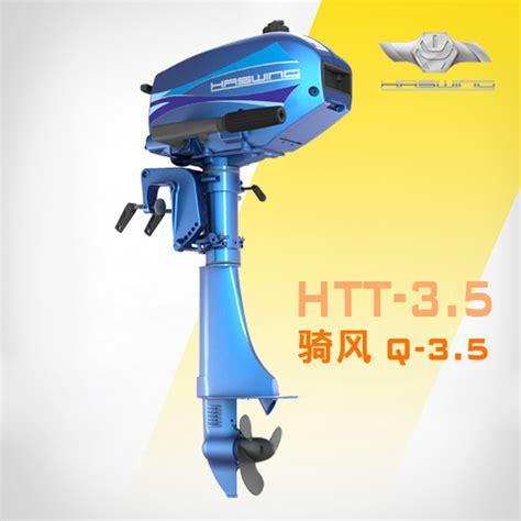 outboard motor boat hs code haswing outboard motor engine 2 stroke 3 5hp per boat htt3