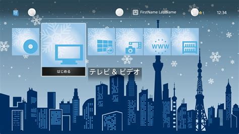 ps4 themes won t work sony releases festive ps4 themes for charity on jp psn
