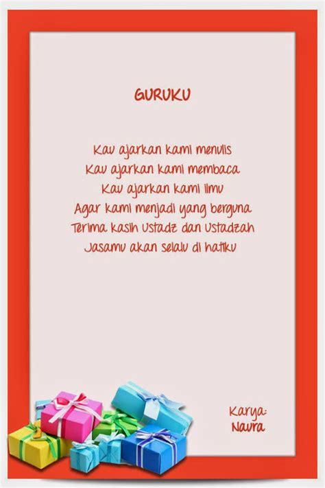 membuat puisi sd kado hari guru bagian 4 mading sdit arj