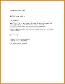 Certification Letter For Student Certification Of Employment Letter Sample Employment