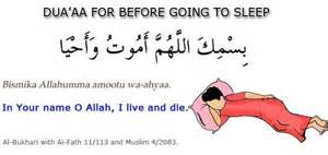 How To Say Bathroom In Arabic by Dua Before Going To Sleep Quran2hadith