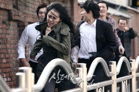 film korea cinderella stepsister 187 cinderella s sister cinderella s stepsister 187 korean drama