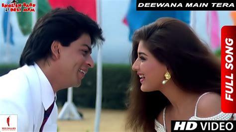 film india english babu desi mem deewana main tera deewana kumar sanu alka yagnik