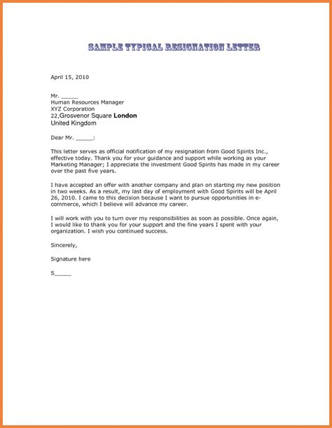 Resignation Letter For Relocation by Resignation Letter Pdf Sop