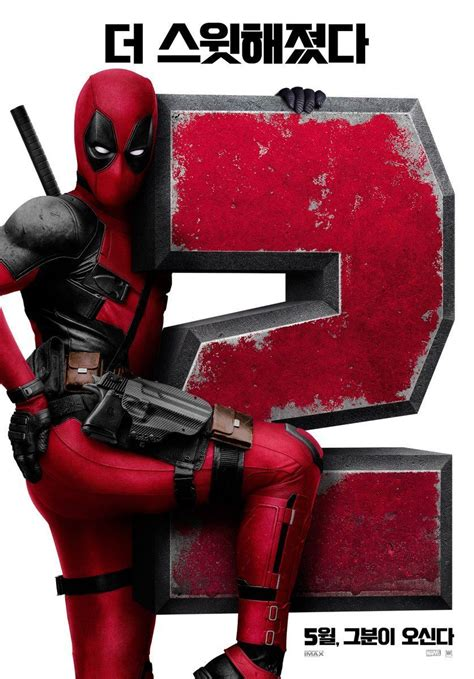 deadpool 2 poster new deadpool 2 international posters released