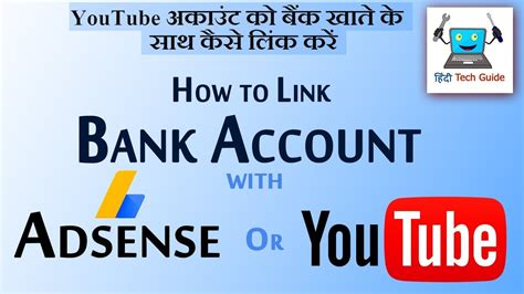 my bank how to add my bank account to adsense course learn