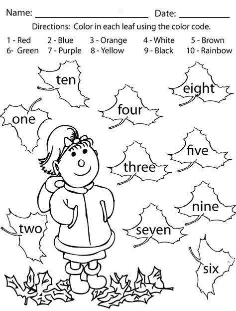 Fall Coloring Pages Fall Activities For Kids Colour Activities For Children