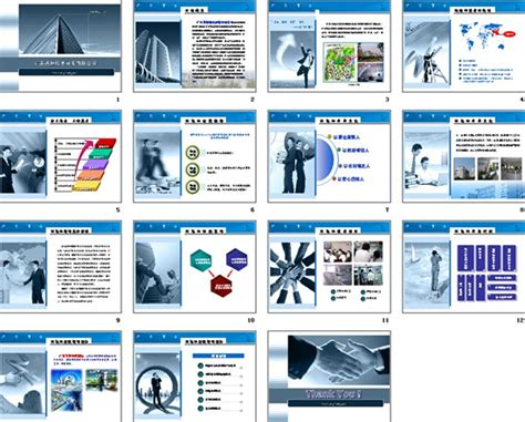 introduction to powerpoint 高科技公司简介ppt模板 商务ppt模板 ppt模板 素彩图