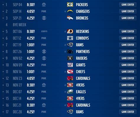 2015 seahawks printable schedule google search seattle seahawks 2014 schedule released