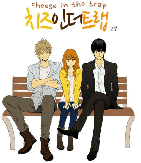 dramacool cheese in the trap cheese in the trap finale angers fans k drama crew