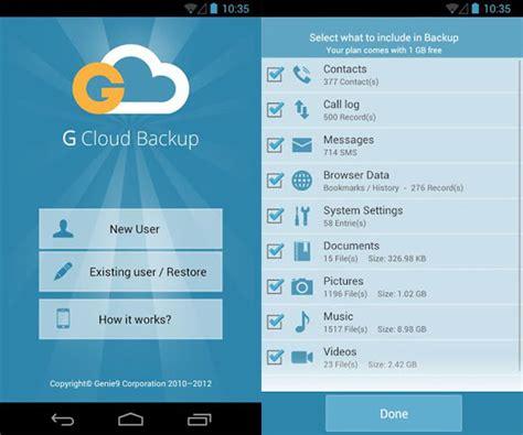 android cloud backup g cloud backup backup android contact ข อความ ข อม ล ไว แบบออนไลน cool website best web