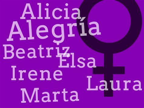 imagenes y frases con nombres de personas nombres para mujer