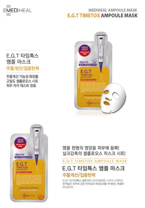 E G T Timetox Oule Mask testerkorea trend setter from korea