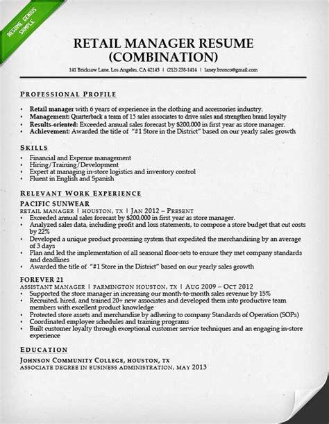 pic accounts clerk resume   sales clerk resume