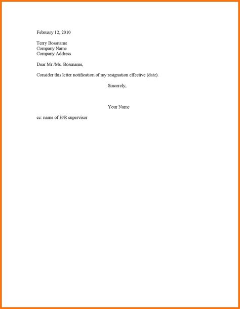 Resignation Letter Sle Simple by 8 Simple Resignation Letter Sle Servey Template Sle Resignation Letter Sle 2016