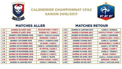 Calendrier Sm Caen Un Nouveau Cycle D 233 Bute Pour La R 233 Serve Stade Malherbe