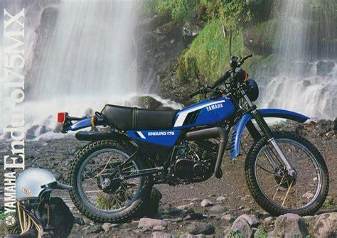 Suling Yamaha Seruling Yamaha Original Yrs 23 1 yamaha dt 175