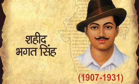 sukhdev biography in hindi martydom bhagat singh quotes quotesgram
