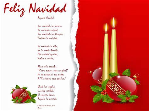 imagenes de navidad para invitaciones tarjetas de navidad para descargarim 225 genes para descargar