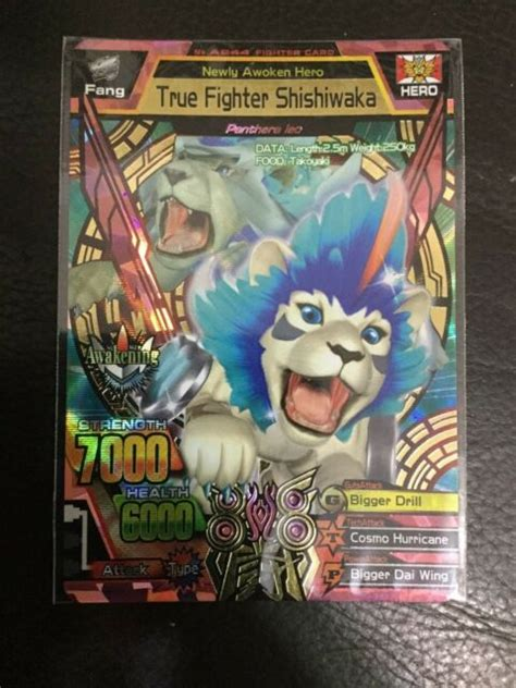 strong animal kaiser maximum version  ultra rare card true fighter shishiwaka ebay