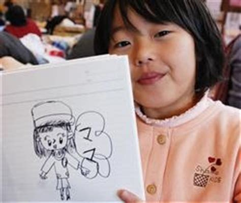 Sketches For 9 Year Olds by Japan 3 11 Earthquake Tsunami Aftermath 9 Year