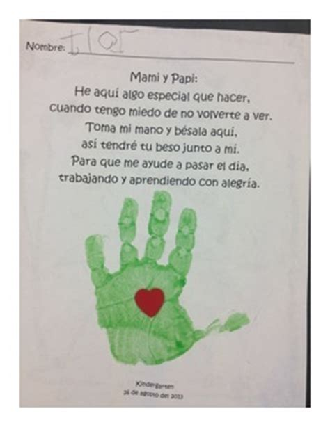 printable version of the kissing hand spanish kissing hand poem by bilingual kinder teachers